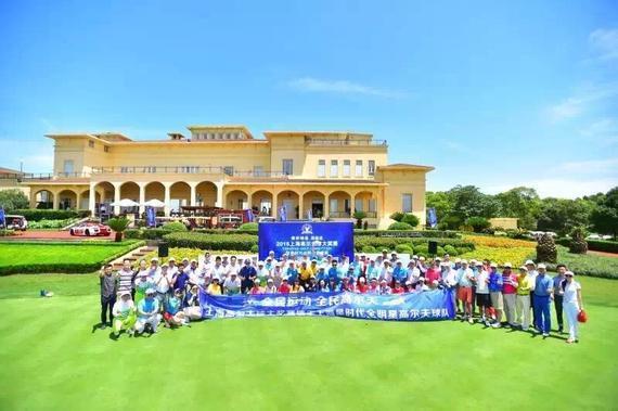 上海高球大奖赛复赛首轮于10月13日打响
